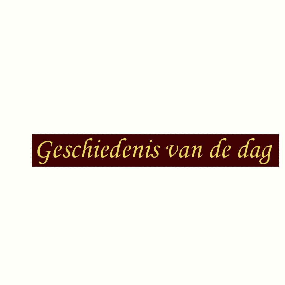 Geschiedenisvandedag.nl Gepersonaliseerd cadeau